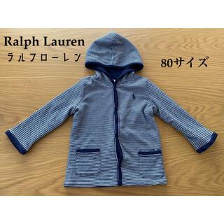 ラルフローレン(Ralph Lauren)のラルフローレン リバーシブル カーディガン ボーダー/ネイビー 80(カーディガン)