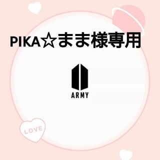 pika☆まま様専用ページ(K-POP/アジア)