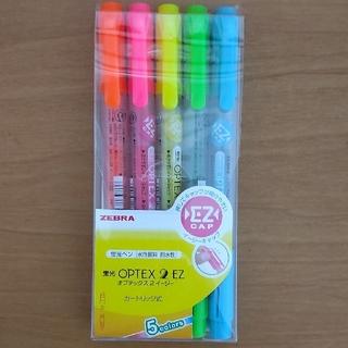 ZEBRA - ゼブラ蛍光ペン オプテックス2イージー5本セット