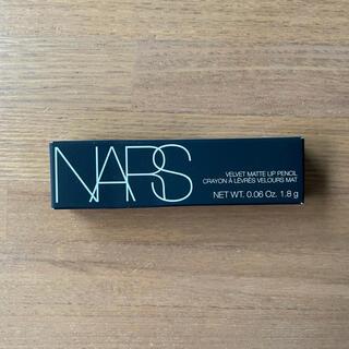 NARS - VOCE 11月号 付録