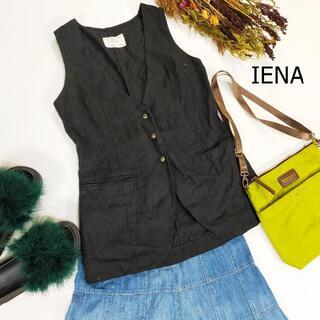 イエナ(IENA)のイエナ ベスト ブラック 麻 ノースリーブ ジレ ポケット 金ボタン シンプル(ベスト/ジレ)