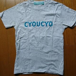 アズノウアズ(AS KNOW AS)のAS Know AS Tシャツ(Tシャツ(半袖/袖なし))