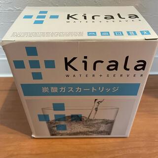 Kirala 炭酸ガスカートリッジ