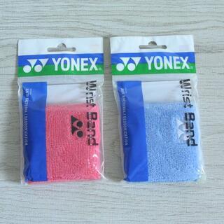 リストバンド YONEX 2個セット