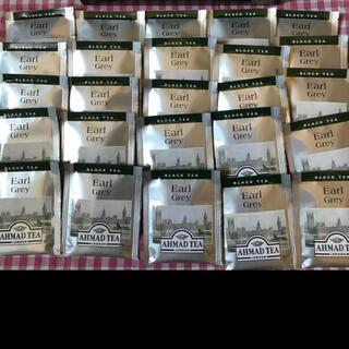 KALDI - アーマッド紅茶アールグレイ25袋AHMADTEA