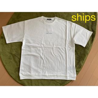 シップス(SHIPS)のships Tシャツ ホワイト XL   ※新品(Tシャツ/カットソー(半袖/袖なし))