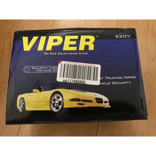 viper 330V バイパー セキュリティ キーレス 連動 デリカ D5