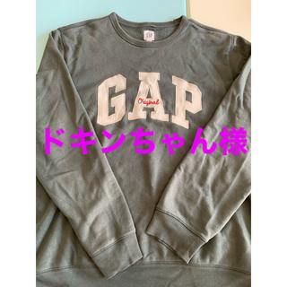 ギャップ(GAP)のGAP スウェット トレーナー ビッグロゴ デカロゴ(スウェット)