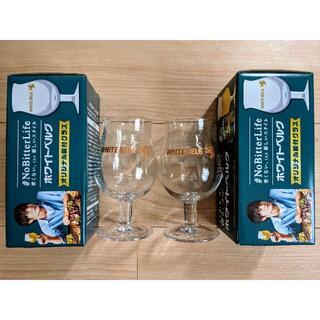 サッポロ - ホワイトベルグ ビアグラス ビールグラス