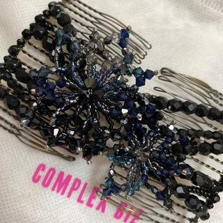 コンプレックスビズ(Complex Biz)のcomplex biz🎀コーム💖(バレッタ/ヘアクリップ)