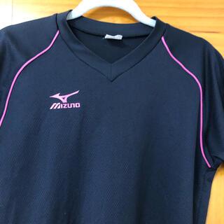 MIZUNO - 【ミズノ】バレーボールウェア