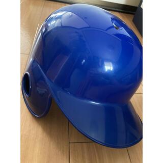 アシックス(asics)のアシックス 軟式用ヘルメット 左打者用(防具)