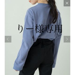 カスタネ(Kastane)の新品 kastane 配色ルーズボーダーロンT(カットソー(長袖/七分))