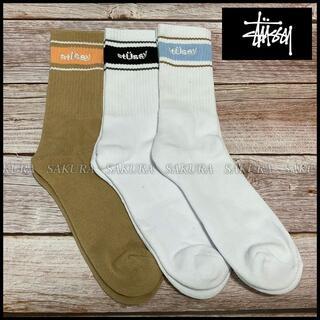 ステューシー(STUSSY)のステューシー 靴下 ソックス 3足セット(229100)(ソックス)