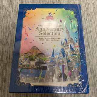 Disney - 東京ディズニーリゾート 35周年 アニバーサリー・セレクション DVD