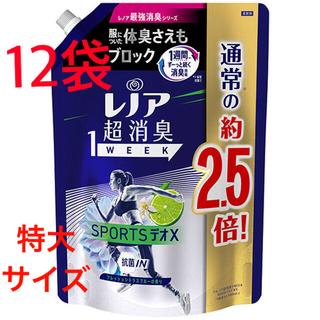 ピーアンドジー(P&G)のレノア 超消臭1WEEK 柔軟剤 SPORTS フレッシュシトラスブルー(洗剤/柔軟剤)