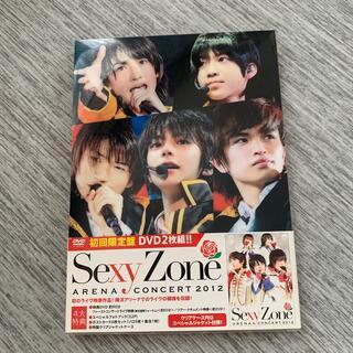 セクシー ゾーン(Sexy Zone)のSexy Zone アリーナコンサート2012(初回限定盤) DVD(アイドル)