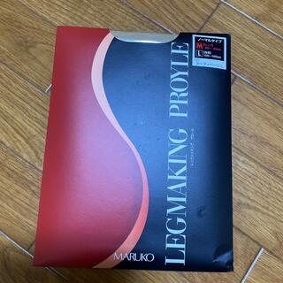 マルコ(MARUKO)の新品未使用 マルコ MARUKO ストッキング(タイツ/ストッキング)