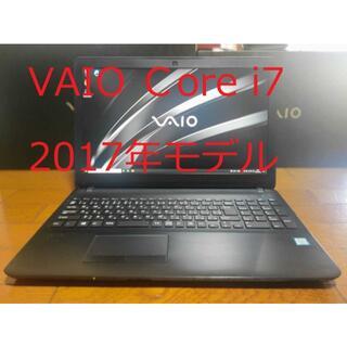バイオ(VAIO)のVAIO Pro15 PH VJPH11C11N(ノートPC)