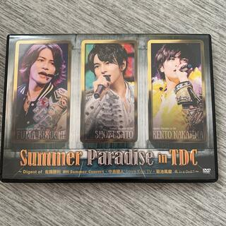 セクシー ゾーン(Sexy Zone)のSummer Paradise in TDC~Digest of 佐藤勝利「勝利(アイドル)