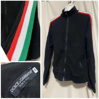 ドルチェアンドガッバーナ(DOLCE&GABBANA)のDOLCE&GABBANA ジャージ ブルゾン 48 サイドライン イタリア製(ブルゾン)