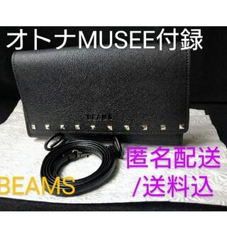 ビームス(BEAMS)の00107/BEAMS  スタッズ付きマルチケース 未使用(ショルダーバッグ)