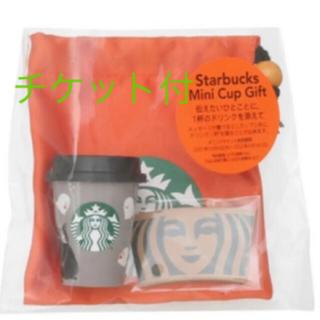 スターバックスコーヒー(Starbucks Coffee)のスターバックス ハロウィン ミニカップギフト、ベアリスタ(その他)