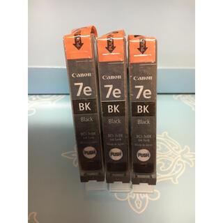 キヤノン(Canon)のCanon  純正インク BCI-7e ブラック3本セット(オフィス用品一般)