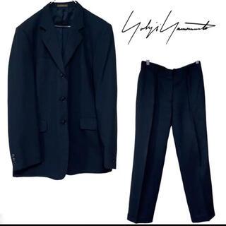 Yohji Yamamoto - 美品 AAR ヨウジヤマモト オーバーサイズ セットアップ スーツ   無地