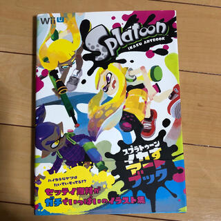 Nintendo Switch - スプラトゥーン イカすアートブック