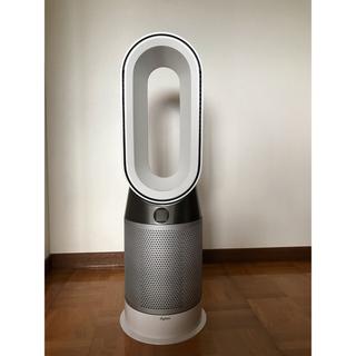 Dyson - ダイソン空気清浄機能付ファンヒーター pure hot +cool HP04ws