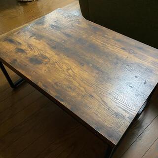 ニトリ - ニトリ アメリカン家具 ローテーブル