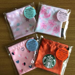 Starbucks Coffee - ★新品★スターバックス ミニカップギフト 巾着袋のみ