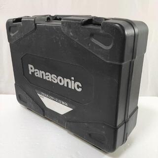パナソニック(Panasonic)のパナソニック マルチハンマー用プラスチックケース EZ9656(その他)