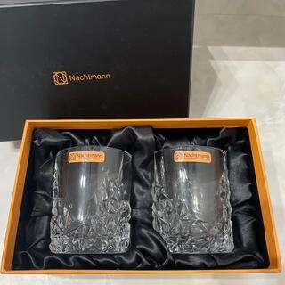 Nachtmann - ナハトマン ペアグラス 新品 未使用