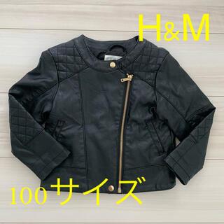 エイチアンドエム(H&M)のH&M レザージャケット ライダースジャケット 100サイズ 子供 キッズ女の子(ジャケット/上着)