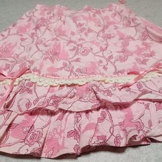 エミリーテンプルキュート(Emily Temple cute)のエミリーテンプル スカート(ミニスカート)