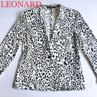 レオナール(LEONARD)のLEONARD レオナール 上質綿100%ジャケット LL(テーラードジャケット)