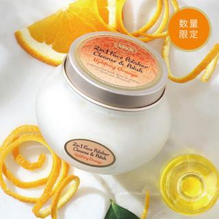 SABON - SABON フェイスポリッシャー オレンジ