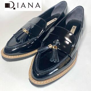 DIANA - DIANA ダイアナ タッセルローファー エナメル 23cm