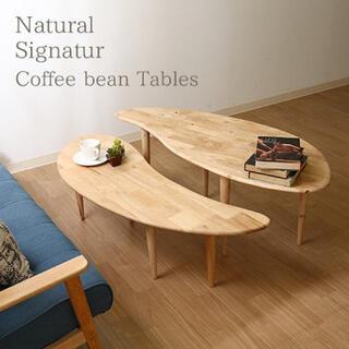 Natural Signature センターテーブル COFFEE 3色展開