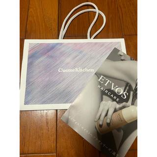 Cosme Kitchen - コスメキッチンショップ袋とエトヴォスヘアケア
