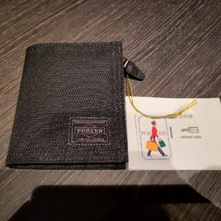 ポーター(PORTER)の吉田カバン PORTER DILL 二つ折り財布(折り財布)