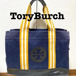 トリーバーチ(Tory Burch)のToryBurch 大容量デザイントートバッグ(トートバッグ)