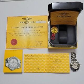 ブライトリング(BREITLING)のブライトリング COLT GMT(腕時計(アナログ))