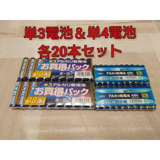 ミツビシデンキ(三菱電機)の新品 乾電池 単四20本+単三20本 セット 匿名配送 送料無料(その他)