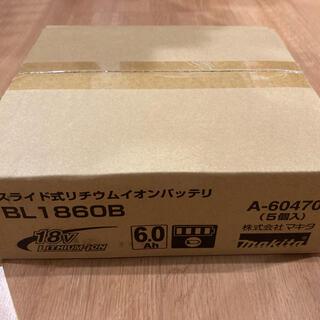 マキタ(Makita)の5個セットmakita【マキタ18V 6.0Ah雪マーク付き】(その他)