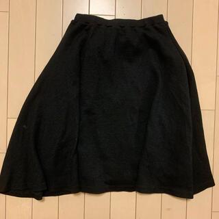 ビューティアンドユースユナイテッドアローズ(BEAUTY&YOUTH UNITED ARROWS)のBeauty & Youth ユナイテッドアローズ   スカート 黒(ひざ丈スカート)