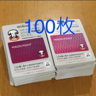 AEON - ワオンポイントカード 100枚