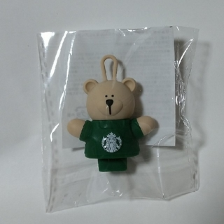 スターバックスコーヒー(Starbucks Coffee)の新品 スターバックス ドリンクキャップ  ベアリスタ(その他)